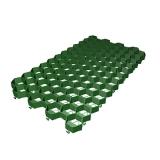 Решетка газонная РГ-70.40.3,2 пластиковая зеленая (694х400х32)