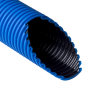 Труба двухслойная ПНД/ПВД 63/52 мм синяя