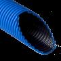 Труба двухслойная ПНД/ПВД 90/76 мм синяя